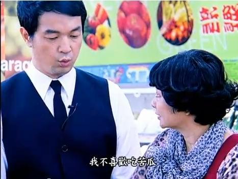 我不喜歡吃苦瓜.JPG
