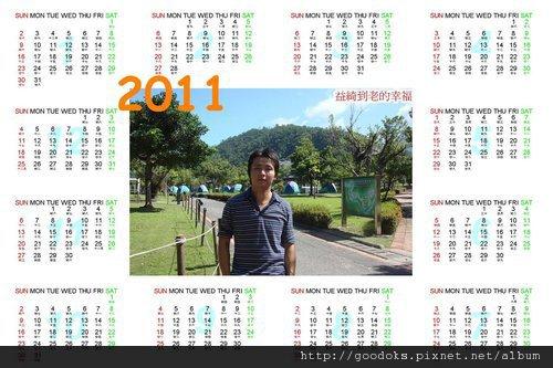 ap_F23_20110329080103597.jpg
