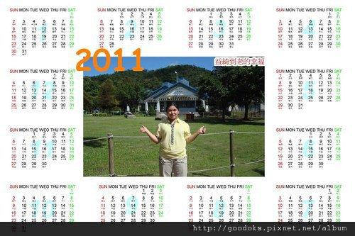 ap_F23_20110329080100283.jpg
