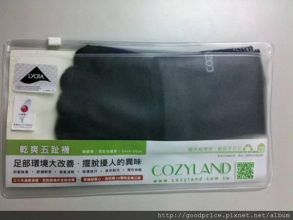 C360_2012-04-11-18-42-19_org