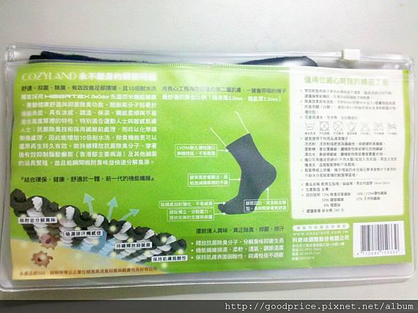 C360_2012-04-11-18-43-23