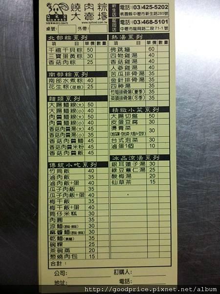 C360_2012-04-13-18-54-51
