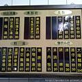 C360_2012-04-13-18-55-16