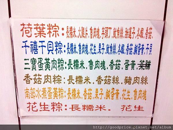 C360_2012-04-13-18-56-01