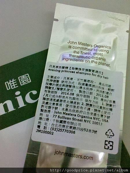 C360_2012-05-02-22-09-02