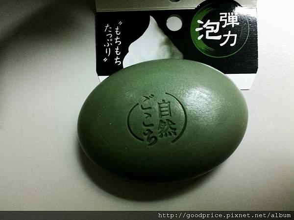 C360_2012-06-19-21-47-43