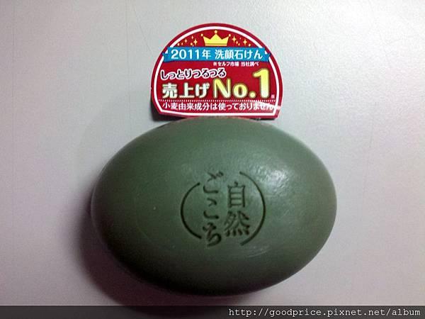 C360_2012-06-19-21-48-13