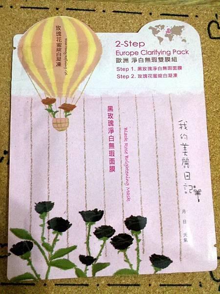 C360_2012-06-23-23-39-05