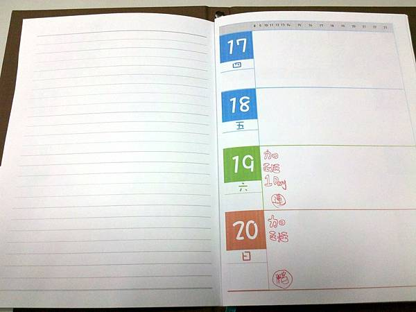 C360_2013-01-14-09-46-15