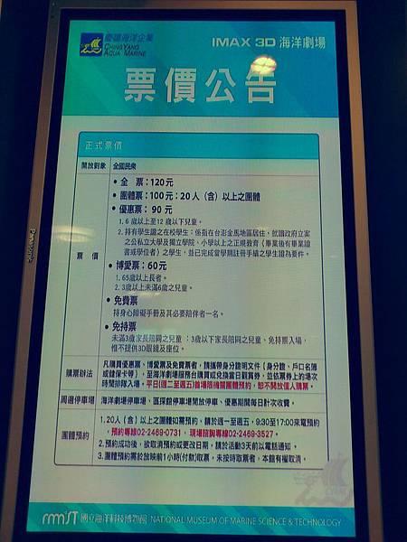 C360_2013-09-29-16-26-59-055.jpg