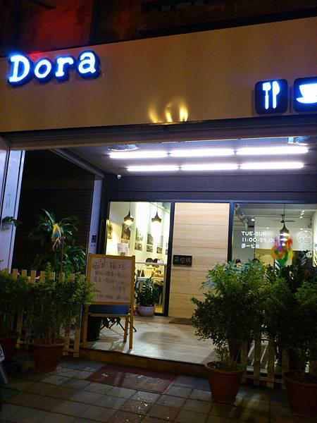 【食記。桃園】Dora朵拉坊 簡約現代設計感  享受美食無負擔