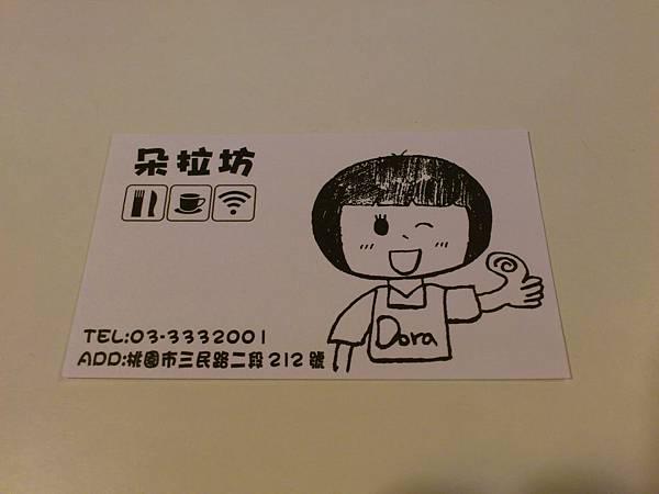 DSC_0744.jpg