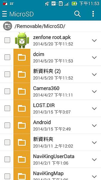 Screenshot_2014-05-20-23-53-54.jpg