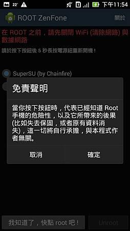 Screenshot_2014-05-20-23-54-25.jpg