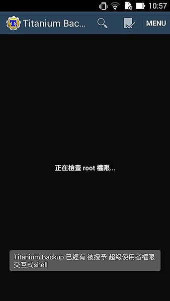 Screenshot_2014-05-21-22-58-00.jpg