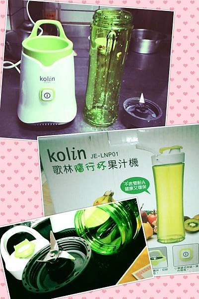 【開箱】歌林隨行杯果汁機,新鮮飲品立即喝  生活市集買到超便宜