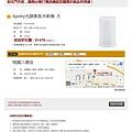 Screenshot_2014-09-29-01-23-15.jpg