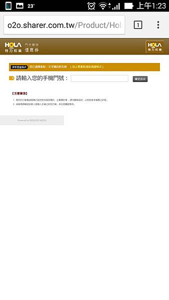 Screenshot_2014-09-29-01-23-50.jpg