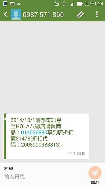 Screenshot_2014-09-29-01-24-13.jpg