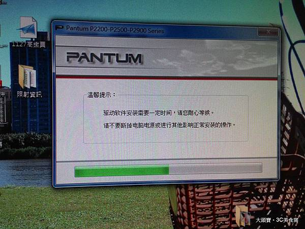 P_20141127_004701.jpg