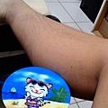 P_20141129_154719.jpg