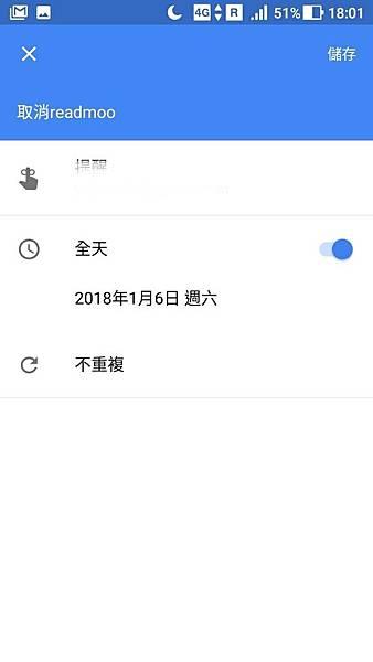 Screenshot_20171207-180103_2.jpg
