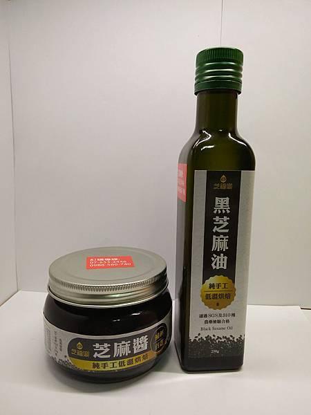 【宅配】香醇濃郁的芝麻|芝福鄉芝麻醬、黑芝麻油
