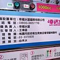 P_20180214_120407.jpg