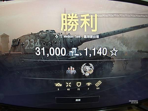 21160000.JPG