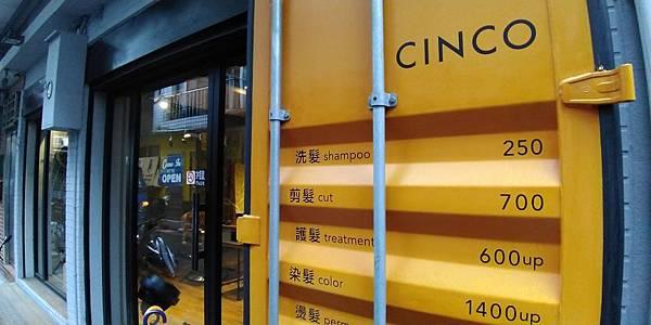 CINCO美髮2店1.jpg