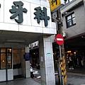 士林站CINCO髮型設計1 (2).jpg