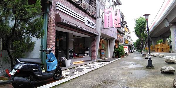 【髮型設計】台北CINCO美髮|令人驚豔的燙髮推薦