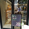 CINCO髮型設計總店1.jpg