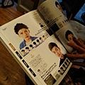 CINCO美髮雜誌.jpg