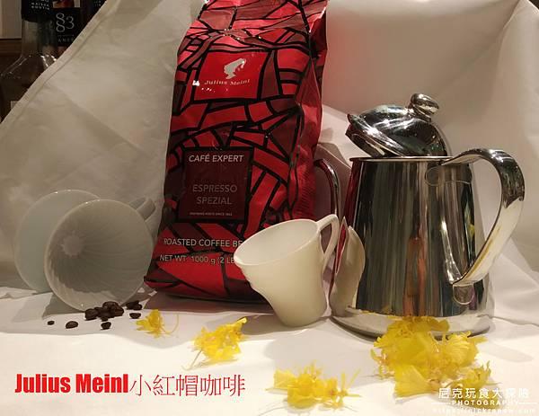 【小紅帽咖啡Julius Meinl】咖啡豆開箱|在家也能輕鬆享用,一杯來自台北大安區維也納第一品牌的咖啡