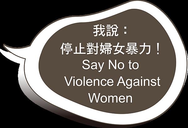 men power slogan006