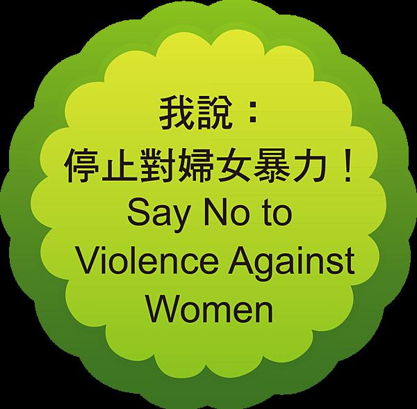 men power slogan016