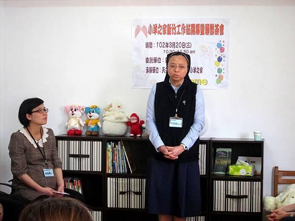 善牧基金會副執行長張德蓮修女表示及早幫助目睹兒,可以幫助他們有一個快樂的成年生活