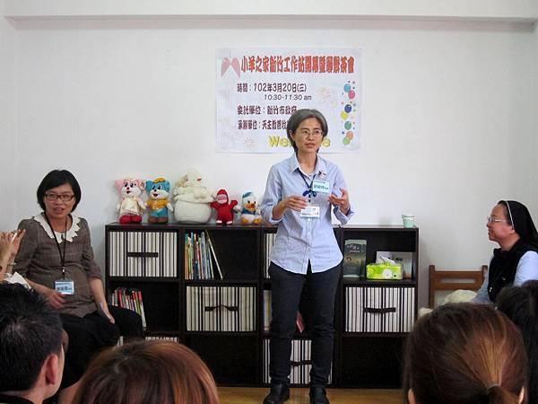 新竹市政府社會科科長郭昭伶表示很高興在新竹有小羊之家的服務站,共同為目睹兒及出庭兒童服務