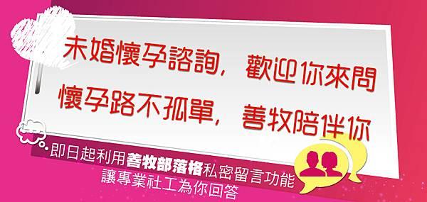 官網大banner940X445-01