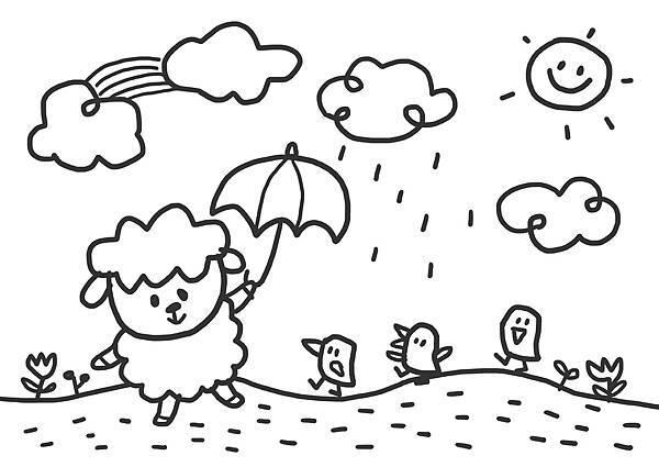 小羊撐傘草圖