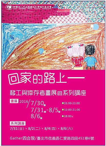 2016四合院酷卡-3 OL-1-01.jpg