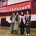 建功中學輔導室老師與善牧工作人員.jpg