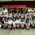 20090521彰化竹塘國中4