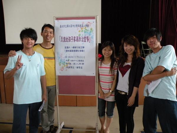 20090606台北華江高中2