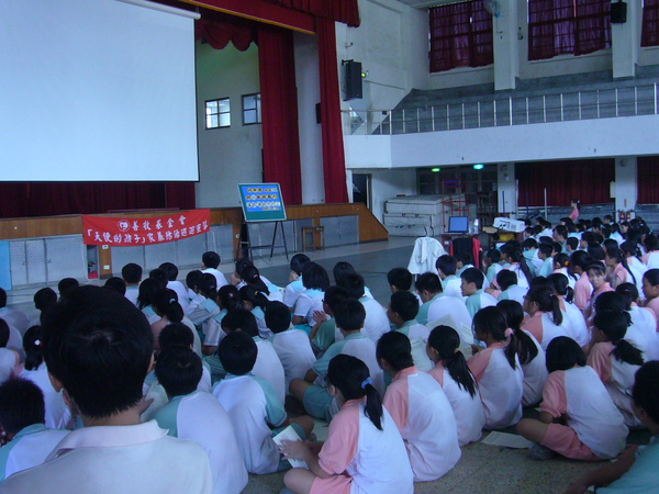 20090917大雅國中