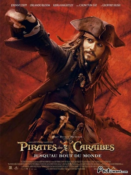 神鬼奇航Pirates of the Caribbean At Worlds End.jpg