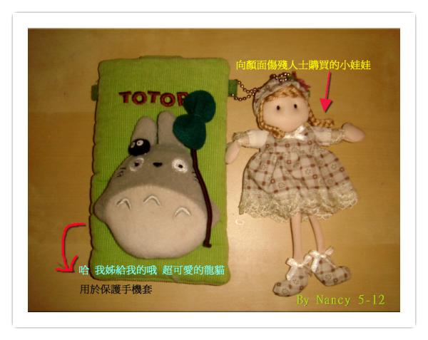 圖片畫格 - 2009.05.11 15.51.20 - (DSC08370).png