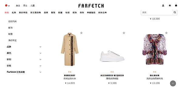 Farfetch 優惠促銷折扣