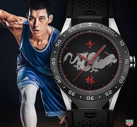 林書豪設計的錶款